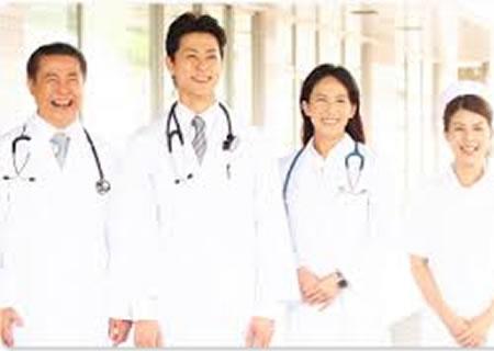 国家公務員共済組合連合会 六甲病院