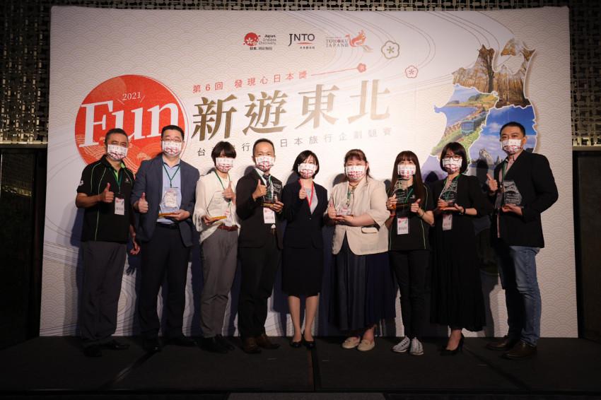 日本觀光局舉辦「發現心日本獎」,行銷後疫情時代東北旅遊魅力!