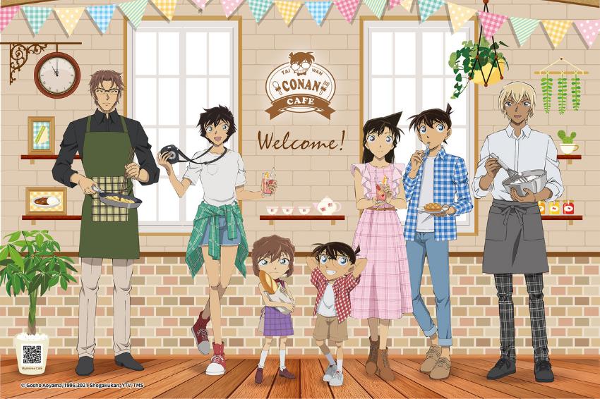 《名偵探柯南》主題Café強勢回歸!全新鄉村風格清新登場,赤井、安室限定周邊等你來抱走!