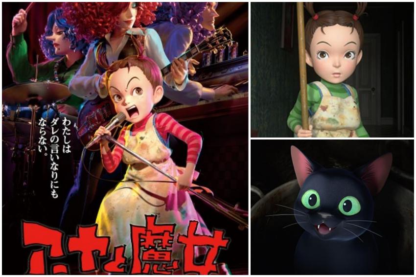 宮崎駿第一部3D動畫《蜈蚣與魔女》問世!父子破冰聯手監製,2020年底為觀眾揭曉心血之作!