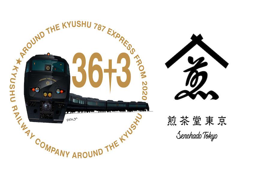 JR九州觀光列車「36+3」X日本茶的新潮工作坊登場!2020年10月準時上路,搭車之餘也能感受獨特的日本茶魅力!