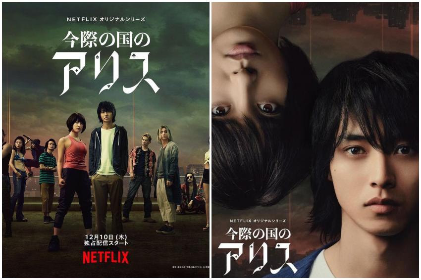 靠這5大吸睛賣點《今際之國的闖關者》在Netflix上架不到3天篡位榜首!猜心、搏鬥都不見得能活到最後一刻!
