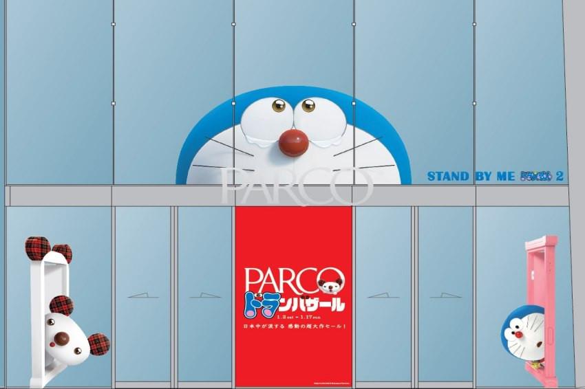 半年一度的PARCO特賣會X《STAND BY ME 哆啦A夢 2》超狂聯名!整棟澀谷 PARCO 化身哆啦A夢主題店!