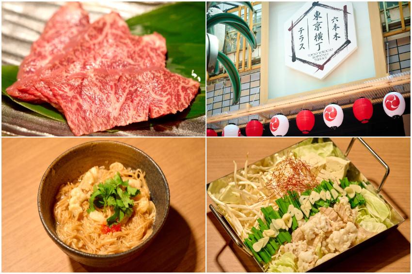 宵夜天堂「東京橫丁六本木TERRACE」打造創新美食排檔,還吃得到水餃、大腸麵線、香腸等台灣味!