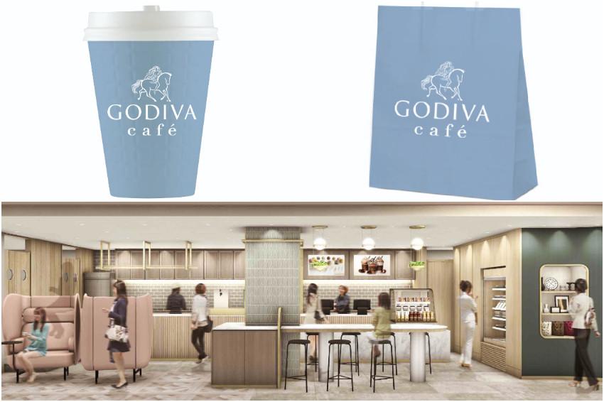 第一間Godiva咖啡插旗東京!東京車站盛大開幕,預計將於2025年以前拓展至全日本!質感咖啡,搶先朝聖!