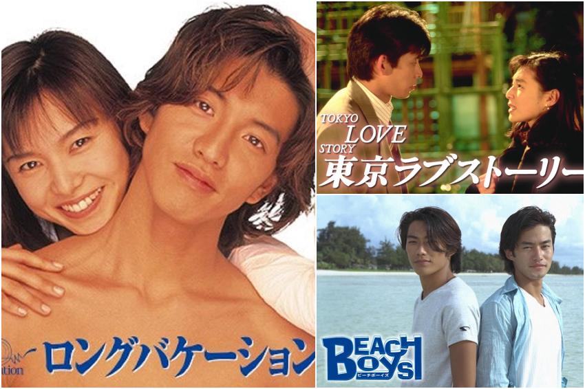 經典神作毫無懸念!90年代富士「月九」日劇排行榜,第一名果然是「那部」!