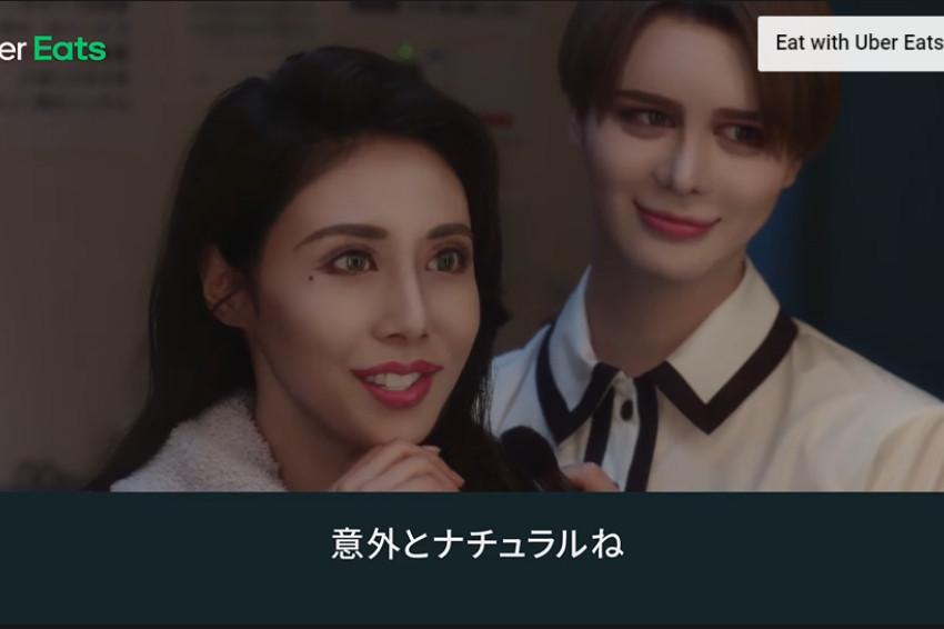 外送平台廣告異色合作!松嶋菜菜子「MATT化」,畫上誇張濃妝笑稱:好像變成另一個人