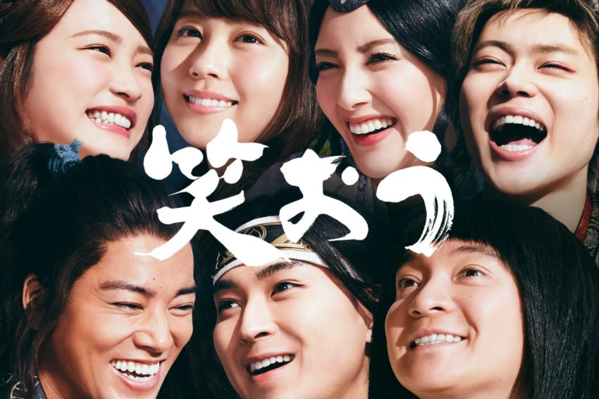連續六年奪下日本廣告好感度冠軍,強大的KDDI「au」三太郎宇宙你不能不認識!