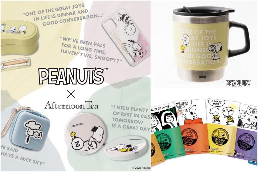 史努比超實用週邊報到!Afternoon Tea聯名推出粉絲票選最愛商品,質感太高至少要收編一項!