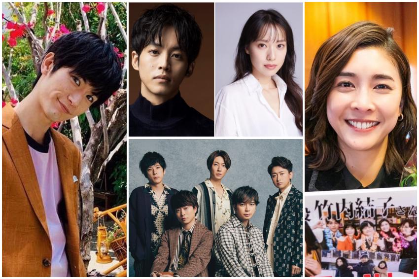統整2020日本娛樂圈17大事件!石原聰美閃婚、男神女神離世、嵐停止活動,細數眾星帶給我們震撼的一年