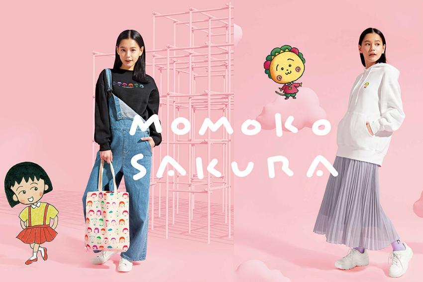 日本GU與「櫻桃小丸子」攜手合作,推出一系列可愛懷舊風服飾,這次聯名有淡淡洋蔥味呀~
