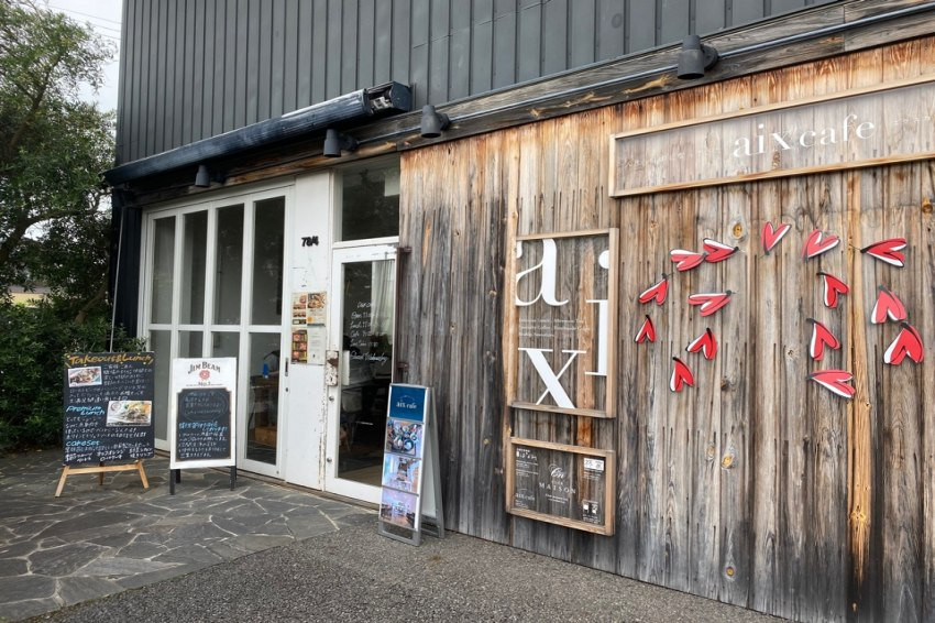 滋賀不容錯過的暖心咖啡廳「aix cafe」推出全新舒芙蕾菜單,美味又吸睛,趕快收進口袋名單