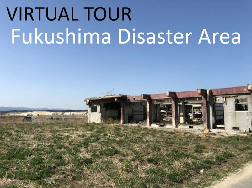 [ONLINE] Fukushima Disaster Area Tour - JapanWonderTravel.com
