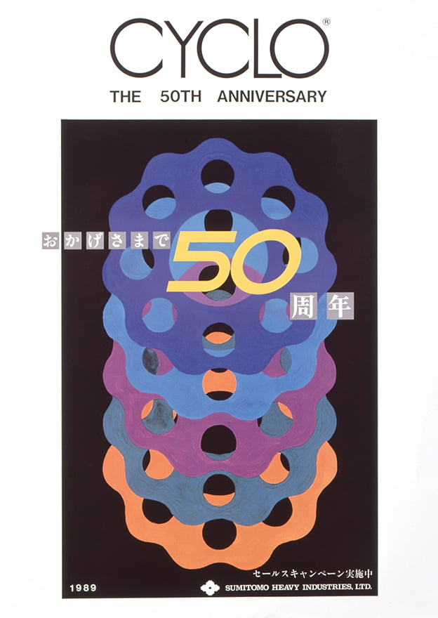 1984-