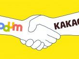 [梁充模]<反NAVER連合?>韓国ポータルサイト2位「ダウム」と「カカオトーク」が合併