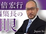 解放食堂・大阪の陣