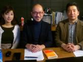 [Japan In-depthチャンネル ニコ生公式放送リポート]【消費税再増税先送りに警鐘】~歳出削減と増税で財政再建目指せ~