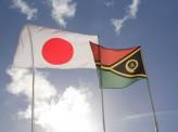 [相川梨絵]【島嶼国、中国の経済外交に不安】~バヌアツからみた日本に対する期待~