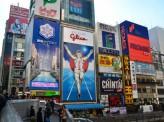 [安倍宏行]【外国人観光客大阪ジャックの実態】~春節「爆買い」の先にあるもの~