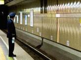地下鉄サリン事件を忘れない あの日、現場で見たもの