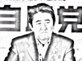 [山田厚俊] 【安倍・橋本会談、マスコミ取材力低下露呈】~安保関連法案、安倍政権に焦り~