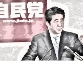 [山田厚俊] 【安倍首相、囁かれる体調不安と退陣説】~安保関連法案成立と引き換えに~