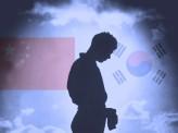 [古森義久]【日本の謝罪外交は完全に失敗】~歴史問題で和解する気のない中韓~