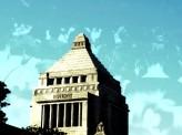 [古森義久]【議会制民主主義の無視求める朝日新聞】~国会周辺に集まる群衆の主張こそ全日本の意見?~