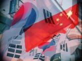 [古森義久]【北朝鮮寄りの中国を非難した韓国】~拉致問題解決の為の国際会議で~