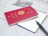 [林信吾]【「移民と共生できる日本」の未来像を描け】~ヨーロッパの移民・難民事情 その14~