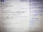 [神津伸子]【世間と乖離、加熱するスポーツ紙SMAP報道】~冷静にネットで物申す人々~