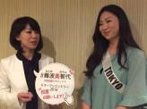 「日本の未来を語る」トップランナー対談  2015ミス・ユニバース・ジャパン東京代表多田玉青さん