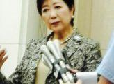 都政の「自律的」な経営改革へ 東京都長期ビジョンを読み解く! その37