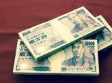 『日本解凍法案大綱』 5章 譲渡承認請求 その1