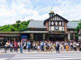 民進党公約分析 東京都長期ビジョンを読み解く!その53