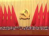 実社会からかい離 中国共産党大会