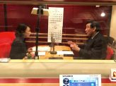日米関係、日本は主体性を持て 古森義久氏(下)