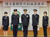 自衛隊制服は中国製で構わない