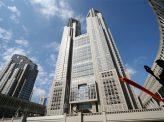 エビデンスベースの事業評価に疑問 東京都長期ビジョンを読み解く!その60