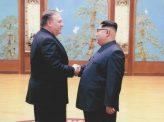北朝鮮 欺瞞と虚偽の歴史