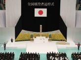 終戦記念日に想う「兵どもが夢の跡」
