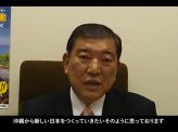 """""""本土の反対運動を懸念し沖縄に海兵隊移転""""は本当?"""