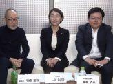 立憲民主党・山尾志桜里衆院議員に聞く【憲法改正論】