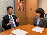 「社会保障改革に新しい道を」村井英樹衆議院議員