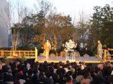 銀座から発信日本の伝統芸能