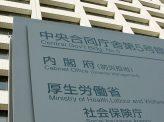 「国際薬物乱用・不正取引防止デー」厚労省への要望書