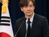 韓国司法に向かう政治的圧力