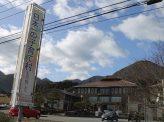 「日本一の子育て村」の秘密