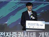 韓国法相の親族に新たな疑惑