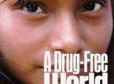 国連と逆行 日本の薬物報道